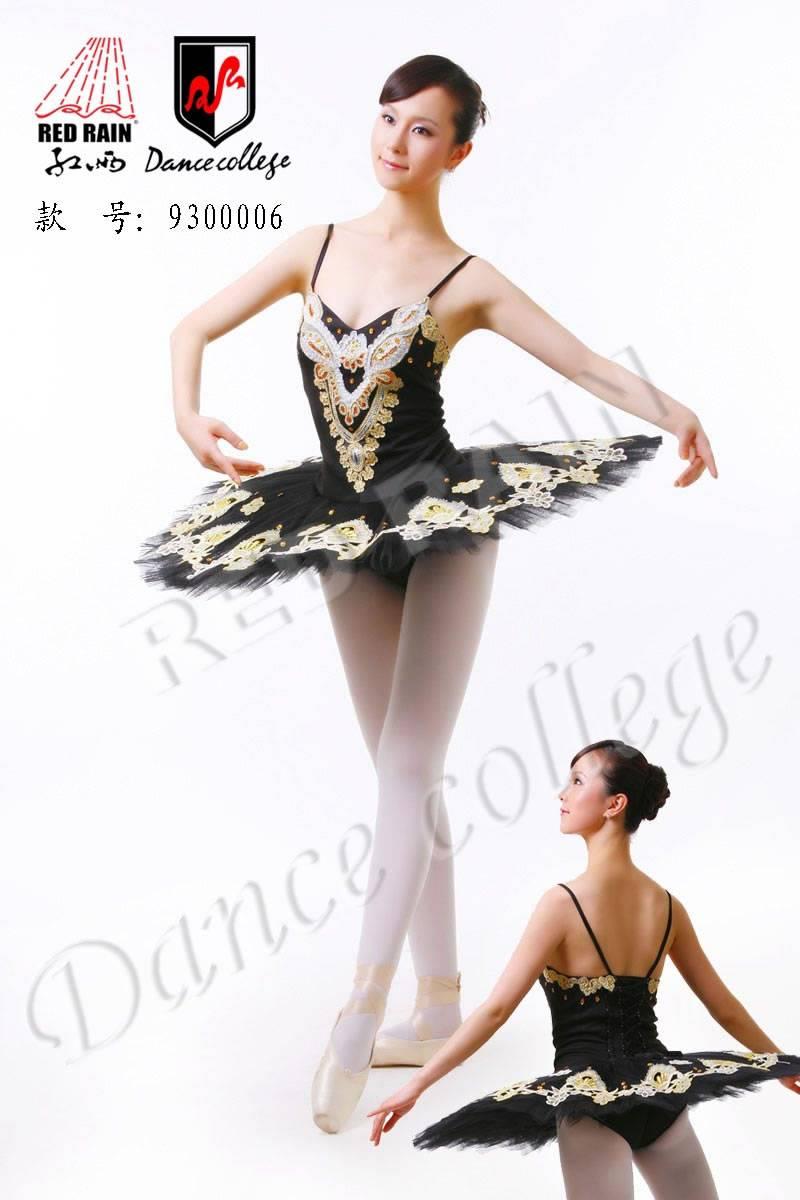Ballet Stage Costume--Ballet Tutu