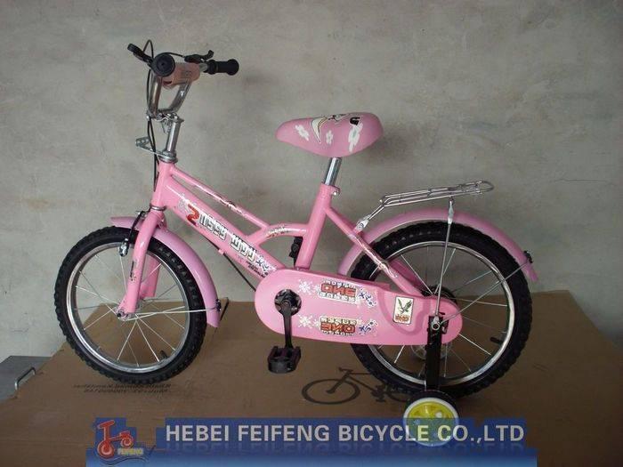 feifeng bike