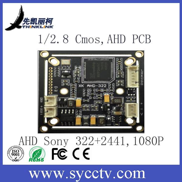 Thinklink AHD Sony332 ccd board camera