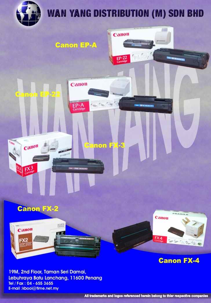 INKJET HP,CANON,EPSON CARTRIDGES 4