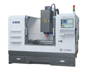 cnc boring&milling machine(CNC/TX50)