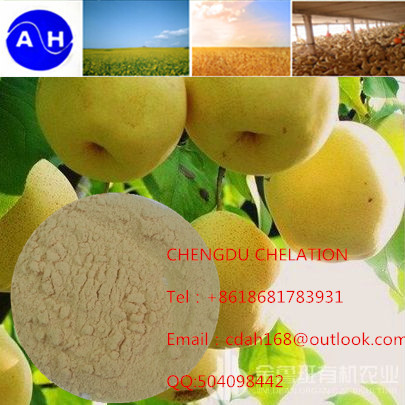 Hot sale organic amino acid fertilizer for Agriculture