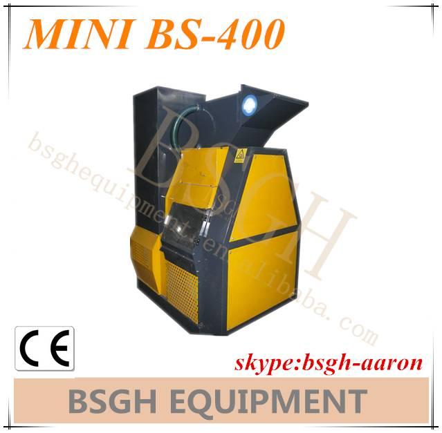 MINI BS-400 cable wire recycling machine copper granulator machine
