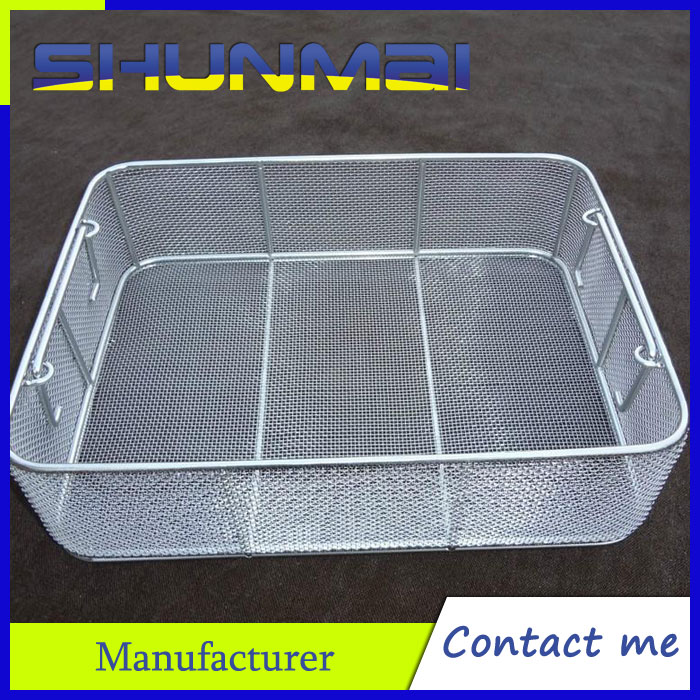 Stainless steel sterilizing baskets/Stainless steel Medical Disinfection Sterilization Baskets
