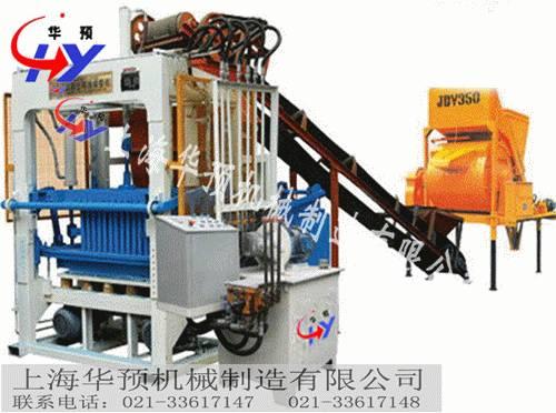 2016 New design brick making machine