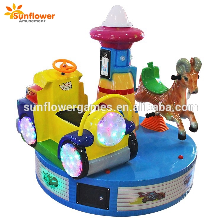 Hot selling mini indoor coin operated machine 2 Player Kiddie Rides Electric carousel game machine