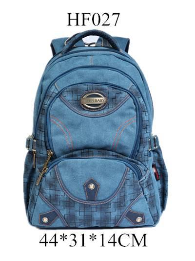 canvas backpack/shoulder/body bags