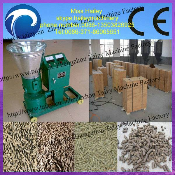 high efficiency high quality small pellet machine