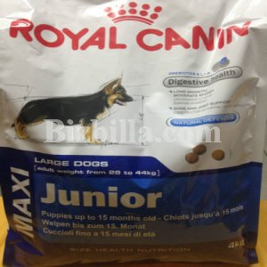 Dry Dog Food for sale