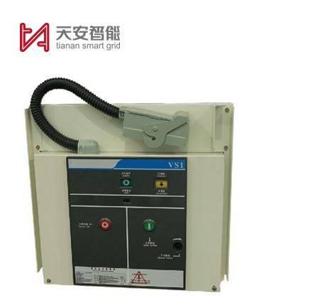 VS 1 -12 Series Indoor AC High Voltage Vacuum Circuit Breaker