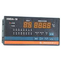 XMD-16 intelligent digital logging device