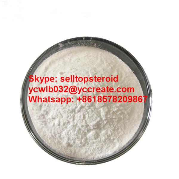 Trestolone Acetate Raw Powder