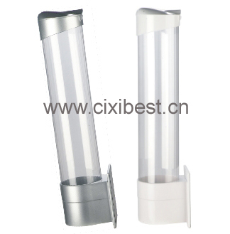 Silver Cup Dispneser Cup Holder BH-02