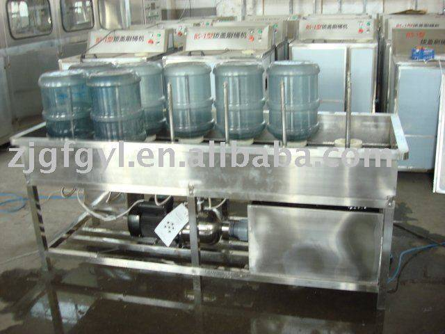 BGF10-2 5L bottle filling machine