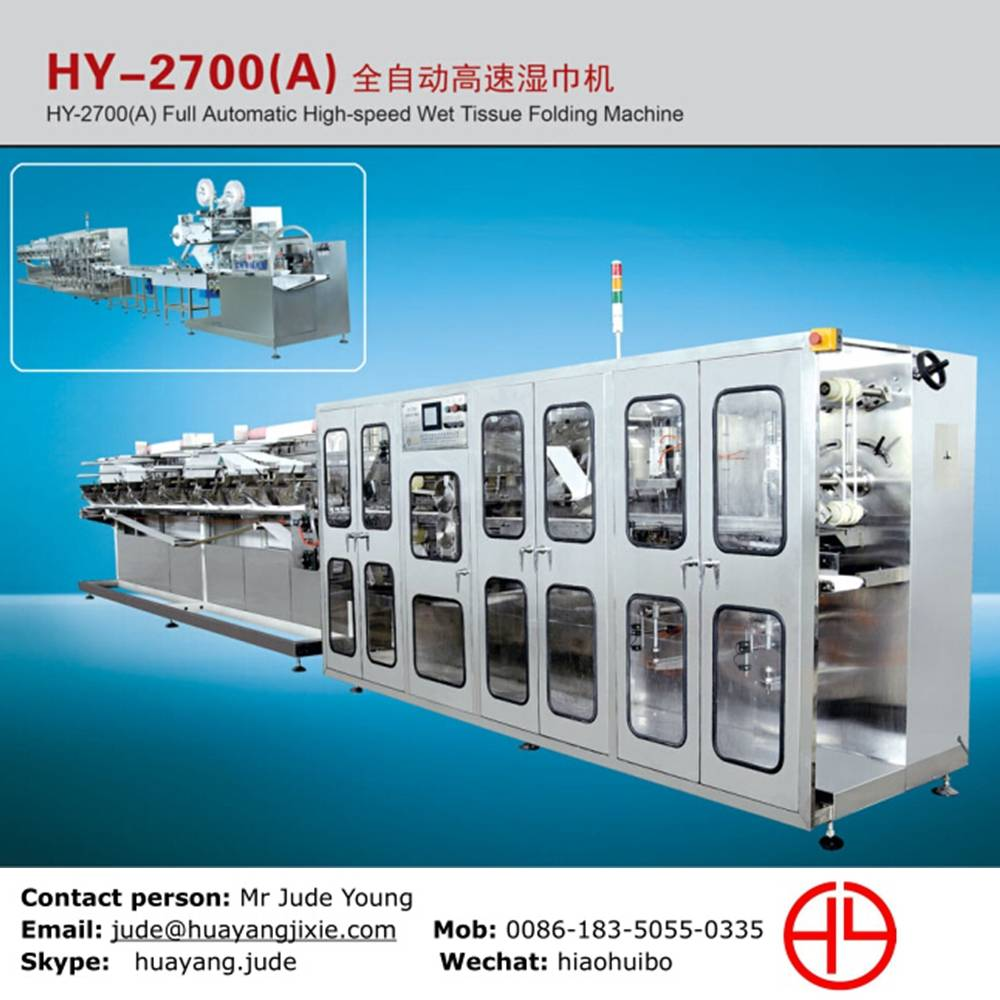 HY-2700A High Speed baby wet wipe folding machine