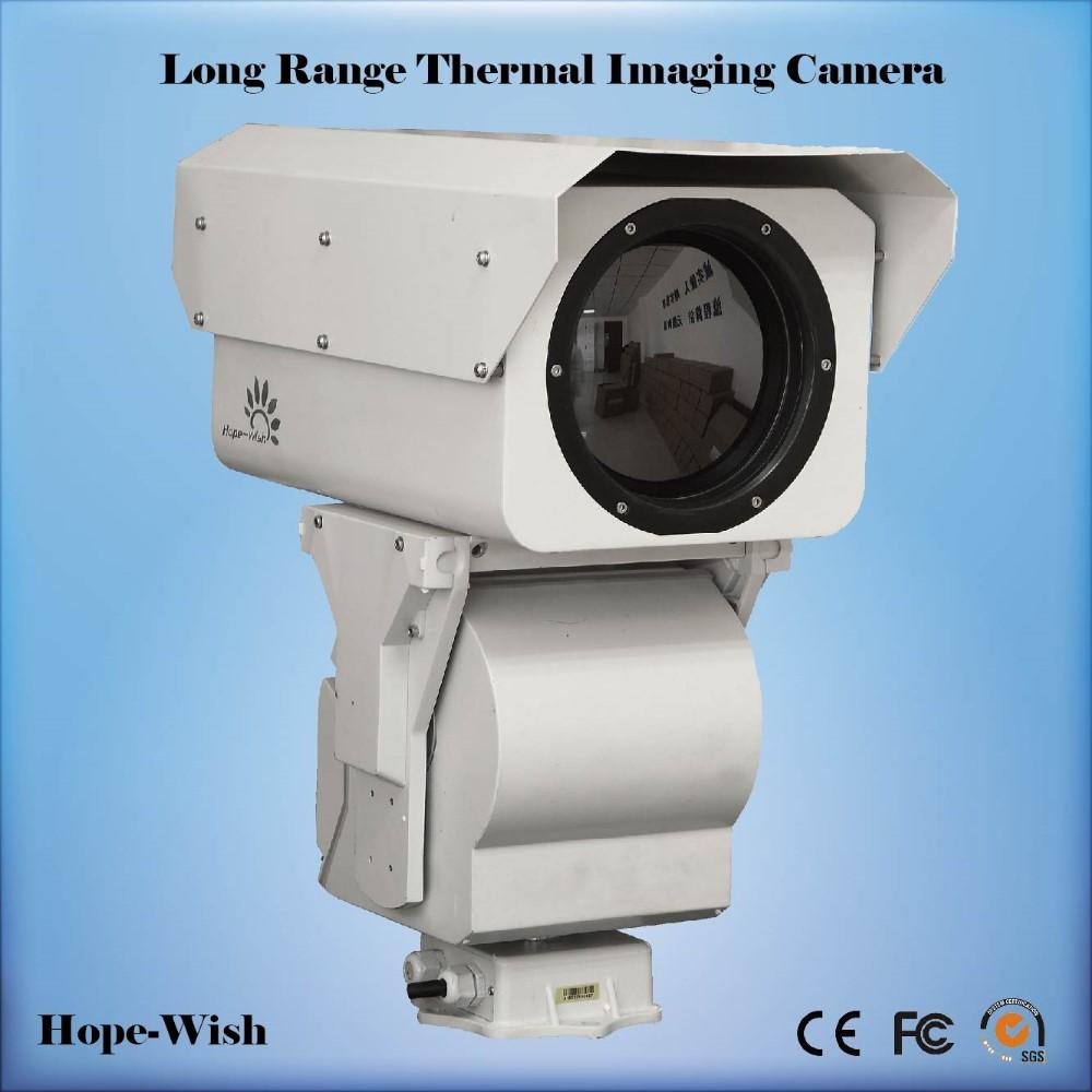 16km Long Range Security Thermal Imaging Camera