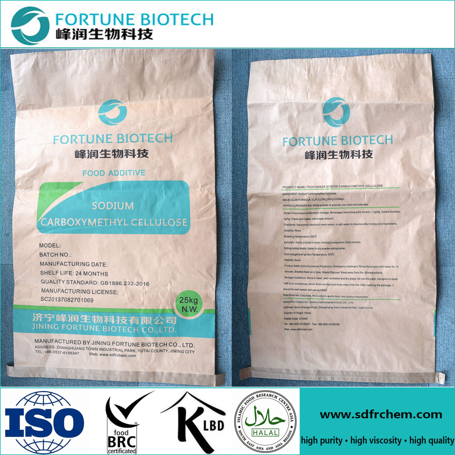 Gluten Free Bread Additive Carboxymethylcellulose Sodium