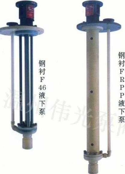 FYS type corrosion resistant submerged pump