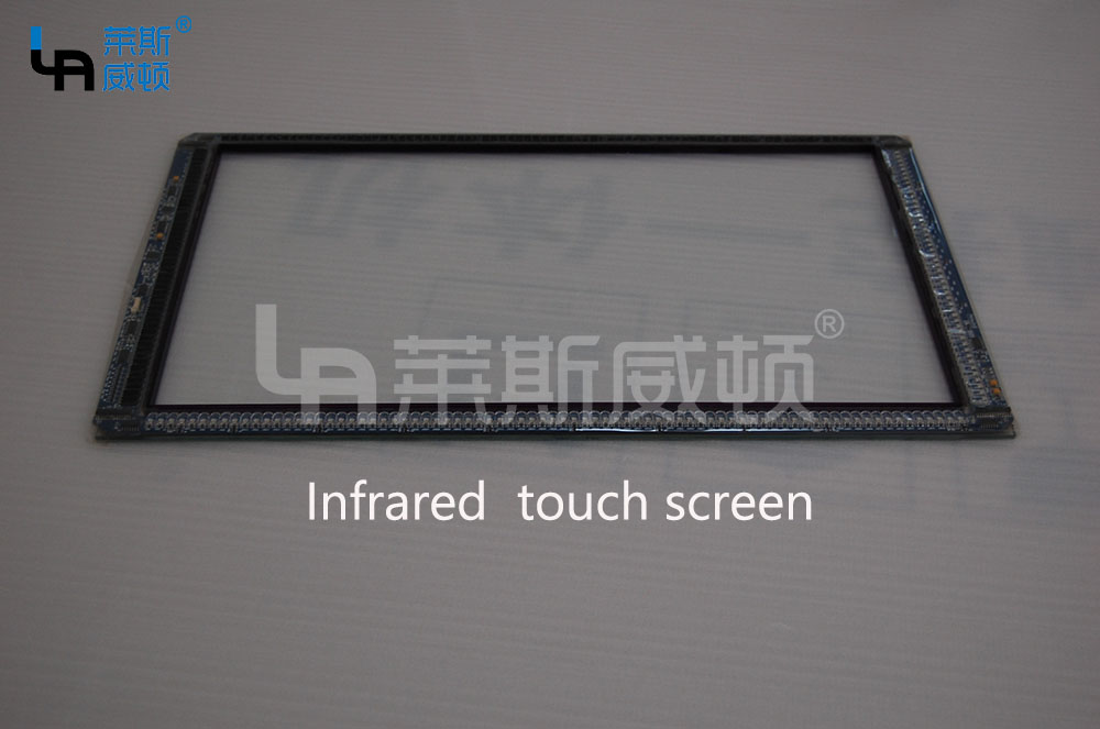 LASVD 42inch infrared touch screen panel frame overlay kit for industial PC