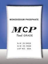 High quality feed grade 22% monocalcium phosphate MCP made in china