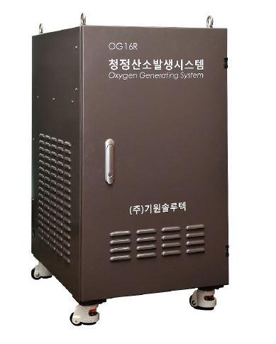 Oxgen Generator OG16R