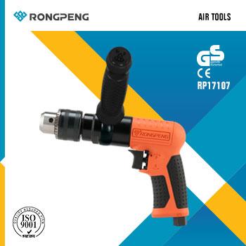 RONGPENG Air Reversible Drill TOOLS RP17107