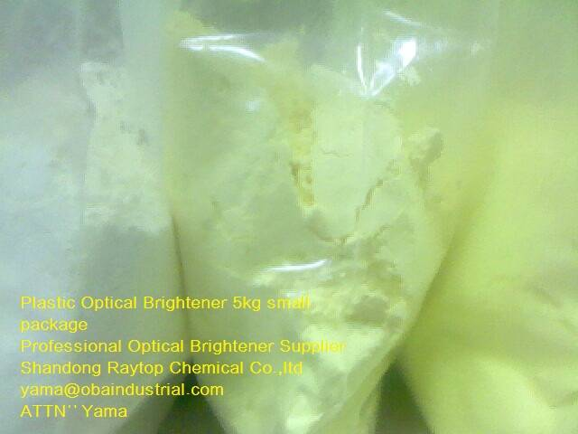 High Purity Plastic Optical Brightener OB1 greenish for masterbatches