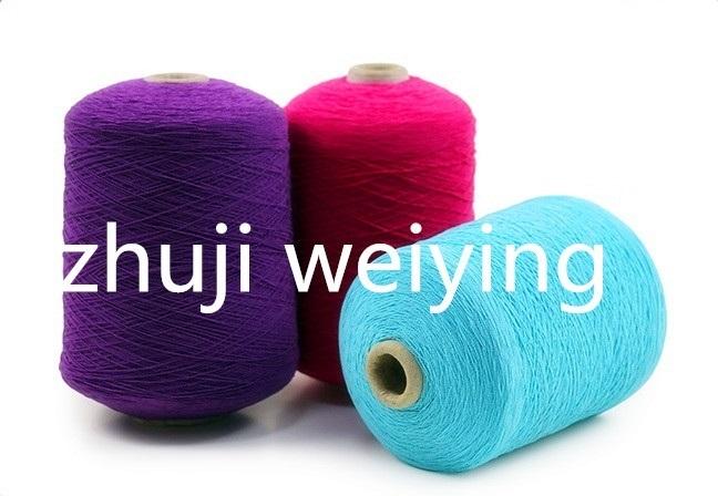 Polyester Latex Yarn
