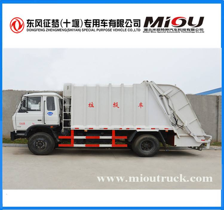 dongfeng 4x2 10CBM compactor garbage truck CSC5128ZYSE for sale