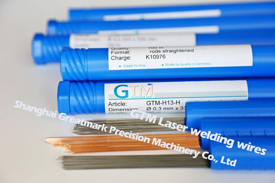 For laser machine- wires/rods H13 dia.0.2mm,0.3mm,0.4mm,0.5mm,0.6mm(made in Germany)