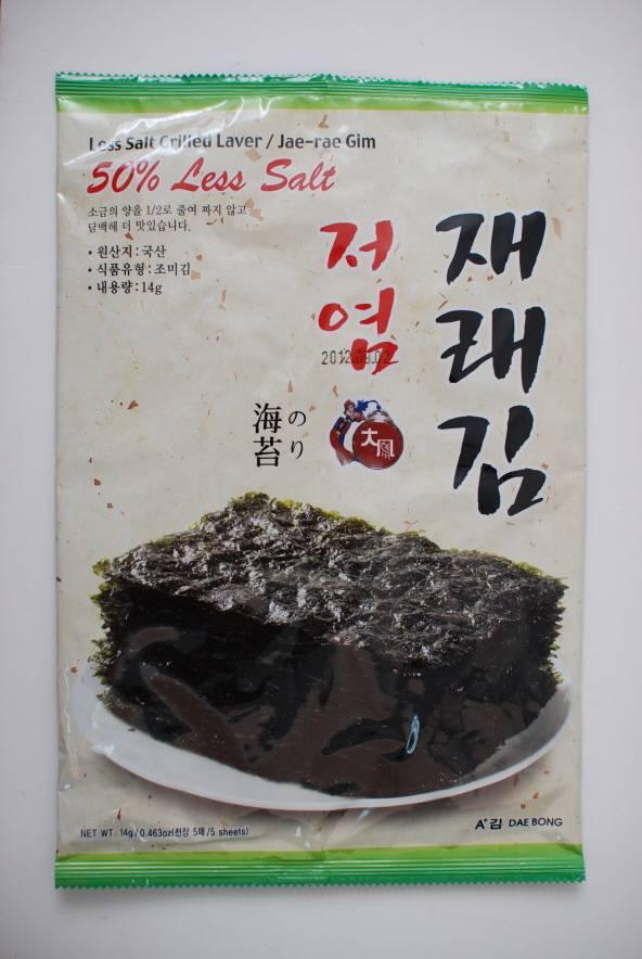Laver(low salt jae-rae gim)
