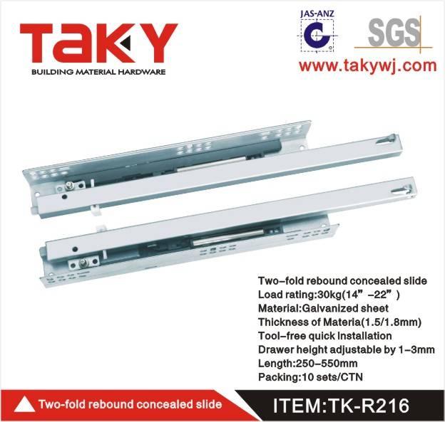 TK-R216 two-fold rebound concealed drawer slide