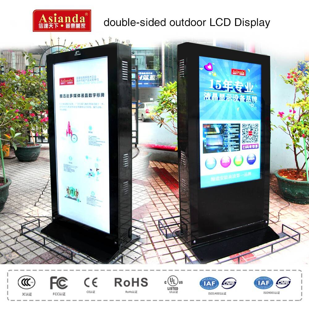 """42"""",47"""", 55"""" full color 2000nits Large Wifi Touch Advertising Outdoor LCD Display screen"""