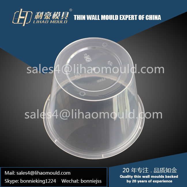 2000ml high quality microwave box mould manufacturer