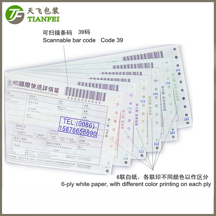 240x127mm 6 ply with barcode color printing international express details sheet