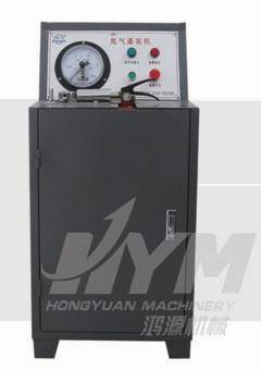 Fire extinguisher nitrogen filler with safe protective device