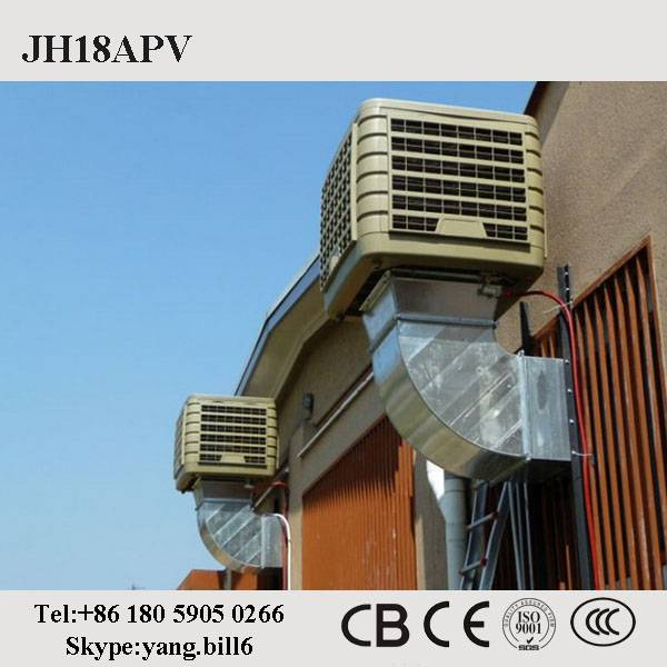 Environmental protection air conditioner without compressor and freon evaporative air cooler