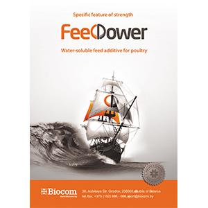 FeedPower