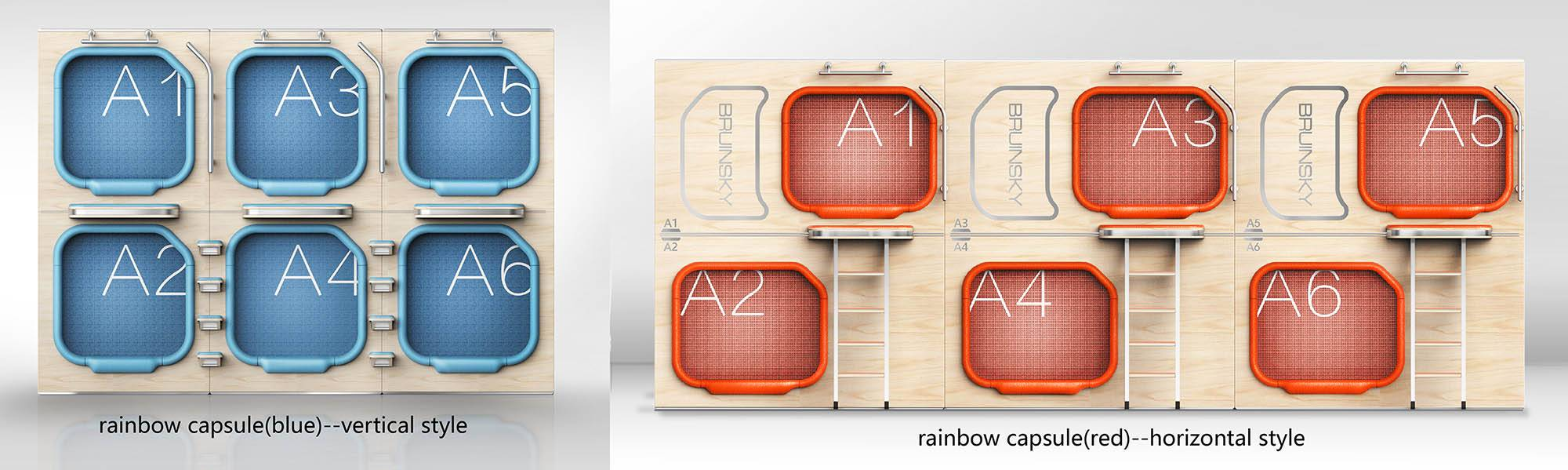 rainbow capsule