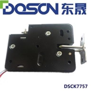 Electric Lock (DSCK7757)