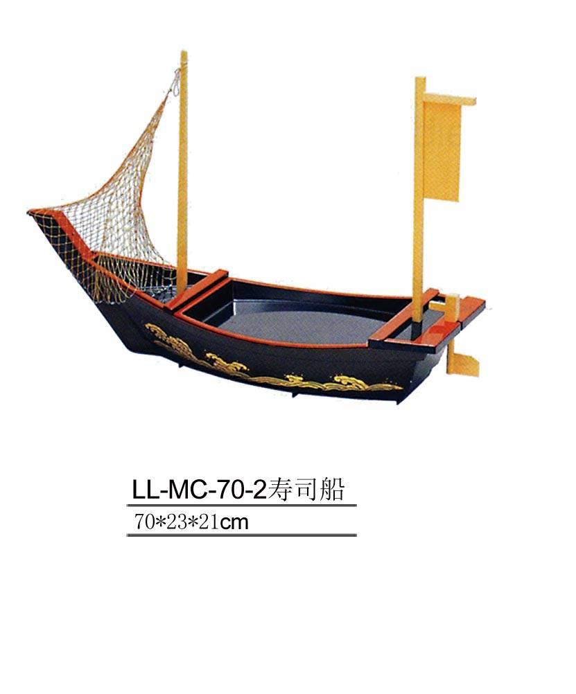 Sushi brigde LL-MC-70-2