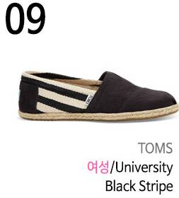 University Rope Toms Shoes Women Classics Casuals