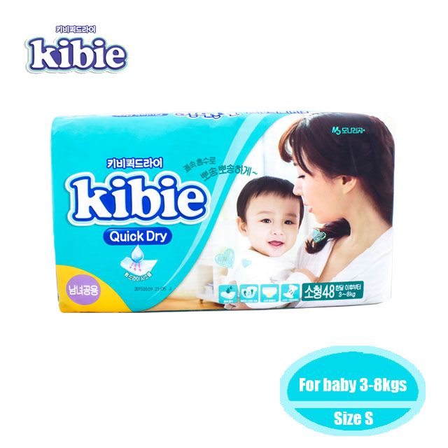 Kibie Disposable baby diapers made in Korea quick dry diapers with magic tape Size S