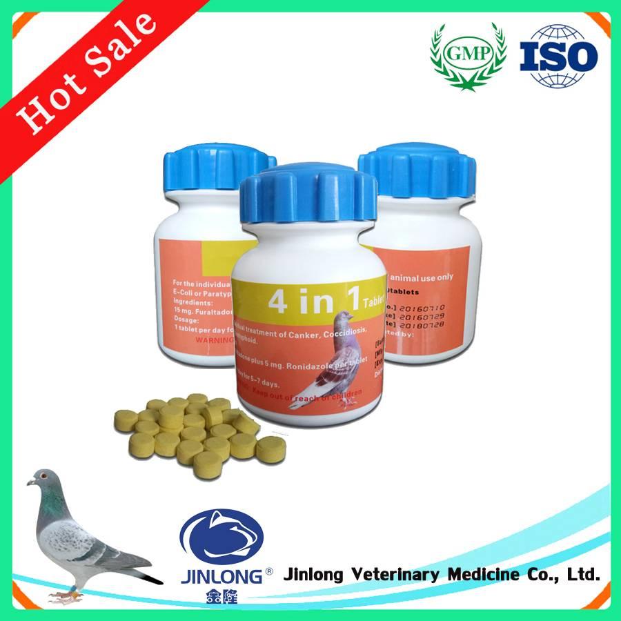 Veterinary Generic Pigeon Racing Medicines Names Furaltadone and Ronidazole Tablet