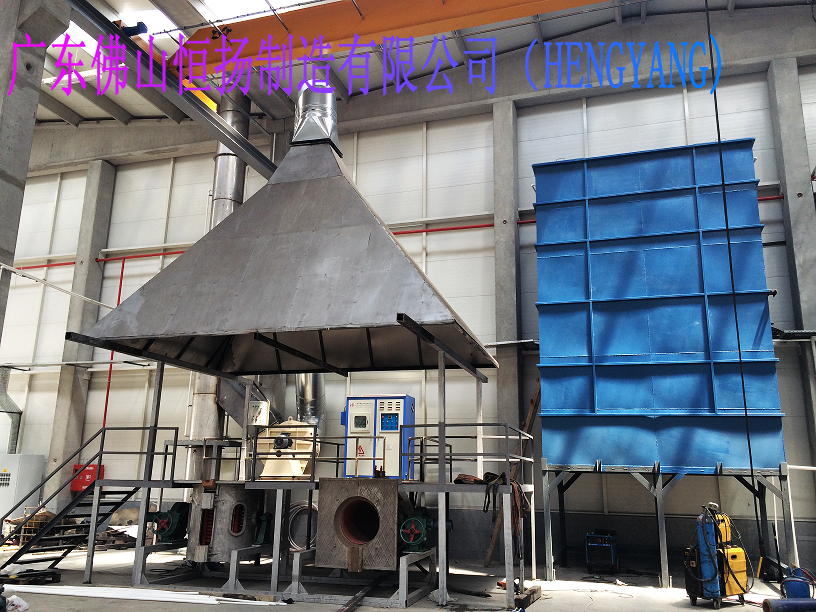 Intermediate Frequency steel and Iron Melting Furnace