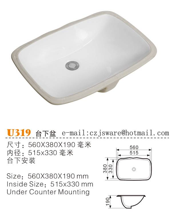 under counter basin,China ceramic sink supplier,Bathroom basin manufacturers