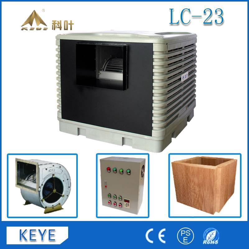 KEYE LC-23 evaporative air cooler