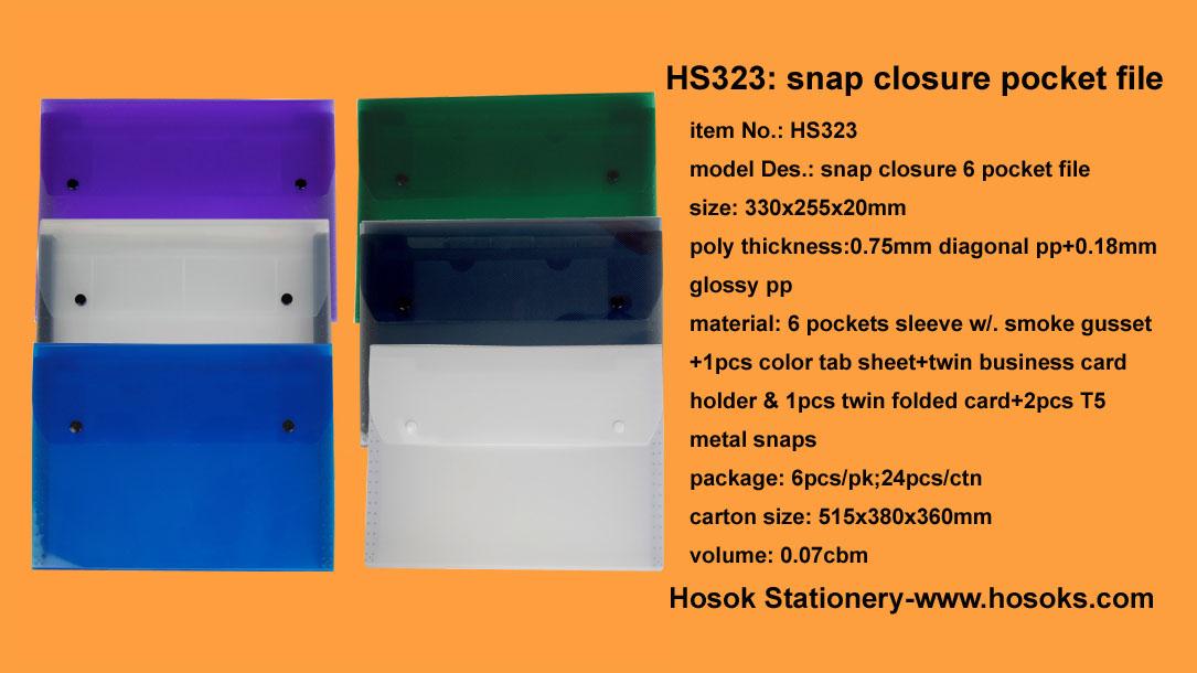 HS323