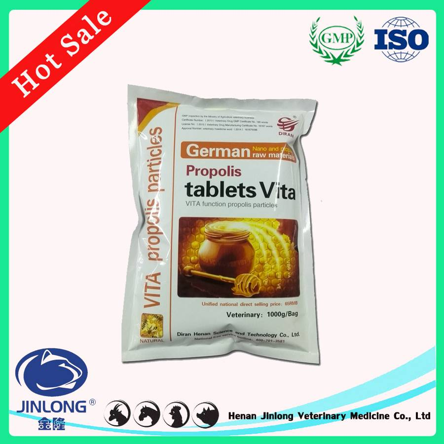 High Efficient Weight Gain Poultry Vitamin Animal Feed Additive