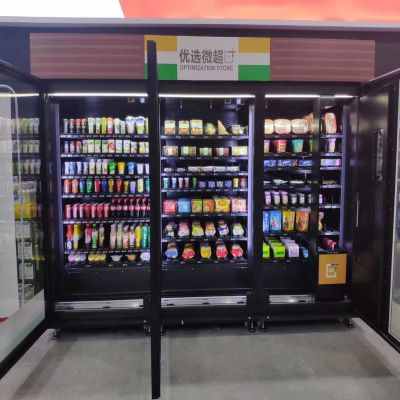 2020 China 24 Hours Automatic Self Service Supermaket Vending Machine Factory and Manufacturer